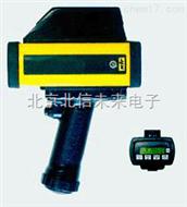 JC19-JW-3便携式激光盘煤仪 堆料煤矿山体体积计算器  矿山剥离量计算仪 干煤棚料堆测量