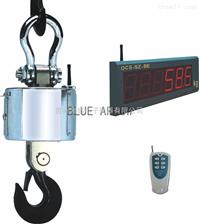 OCS-10Jr-XS托利多OCS-10Jr-XS防磁防热无线数传电子吊秤