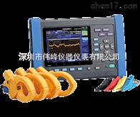 PW3198電能質量分析儀