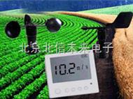 HJ19-FM-SXJ风速风向记录仪 瞬时风速风向测量仪 平均风速风向测试仪
