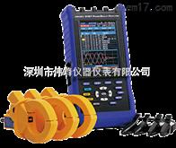 HIOKI 3197電力質量分析儀