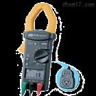 數字鉤表型號;HAD-TES-3074