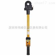 HCL-9000S高压钳形表,HCL-9000高压钳型表