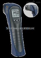 ST1450大物距比高温红外测温仪ST1450