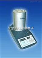 JC08-HM-22红外水分分析仪  快速水分测试仪  粮食饲料种子含水分测量仪
