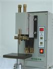 微電腦點焊機型號:HAD-CS-0918
