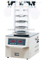 FD-1C-50冷凍幹燥機
