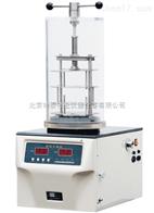 FD-1B-50冷凍幹燥機