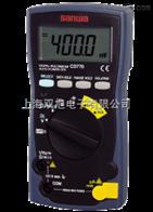 CD-770CD770高精度数字万用表