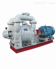 SK型水环式真空泵生产厂家,价格,结构图