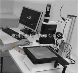 SF-3视频金相显微镜SF-3视频金相显微镜