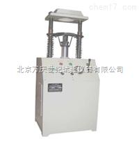 TYE-15液压脱模器