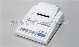 EP-80岛津电子天平用电子打印机,日本进口打印机ep-90,岛津天平专用打印机