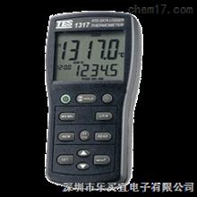 TES-1317/TES-1318臺灣泰仕TES-1317/1318白金電阻溫度表
