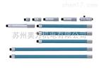 137-203三丰Mitutoyo接杆式内径千分尺137-203 量程:50-500mm