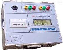 强佳变压器空载短路测试仪
