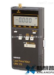 sanwa日本三和OPM35S激光功率计