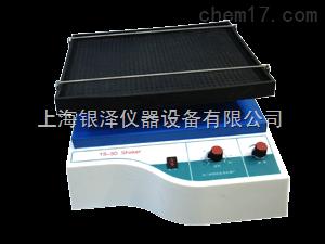 TS-3D型(三维运动)脱色摇床/多功能脱色摇床/数显定时脱色摇床