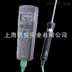 TES-1322A 数字温度表