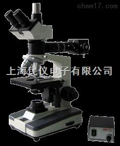 落,透射显微镜