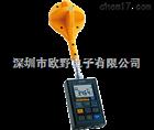 34703470 磁場探側儀 日置儀器