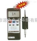 SW822中国台湾速为SW-822振动测试仪SW822测振仪SW822