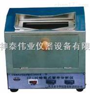 ZF-20D暗箱紫外