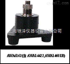 AWA6162耳模拟器