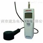 ST-512中国台湾先驰SENTRY ST-512 C波段紫外线强度计ST512(中心波长254nm)