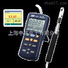 TES-1341热线式风速计