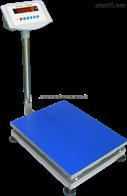 150KG帶通訊功能電子秤地磅