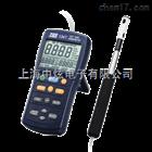 TES-1340中国台湾泰仕风速计