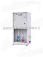 KDN-04A定氮儀