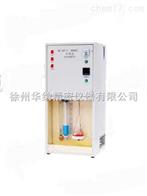 KDN-04C定氮儀