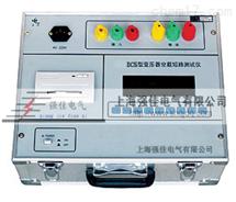 DCS變壓器電參數測試儀