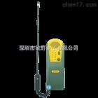 AR5750A香港?,?AR5750A 鹵素氣體探測儀