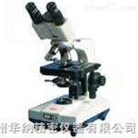 XSP-2C/4C雙目生物顯微鏡