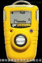 GA24XTGA24XT單一氣體檢測儀
