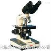 XSP-2CA雙目生物顯微鏡