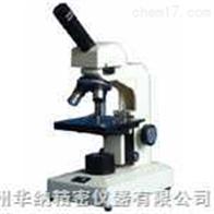 PXP 學生顯微鏡