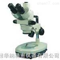PXS-E連續變倍三目體視顯微鏡