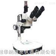PXS-EX連續變倍體視顯微鏡