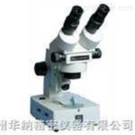 XTZ-D雙目連續變倍體視顯微鏡