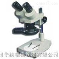 PXSⅢ體視顯微鏡