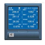 小条型自动平衡记录仪EJ□36-01
