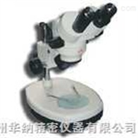 PXSⅥ體視顯微鏡