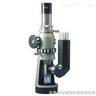 BJ-A便攜式金相顯微鏡