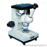 4X1單目金相顯微鏡