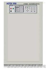 HT8861安全性能综合测试仪(柜式)