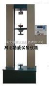 电子土工布强力试验机  价格